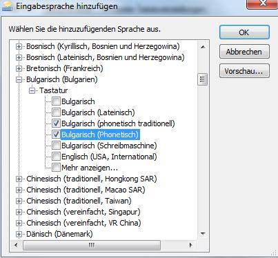 Bulgarisch Tastatur hinzufügen Windows