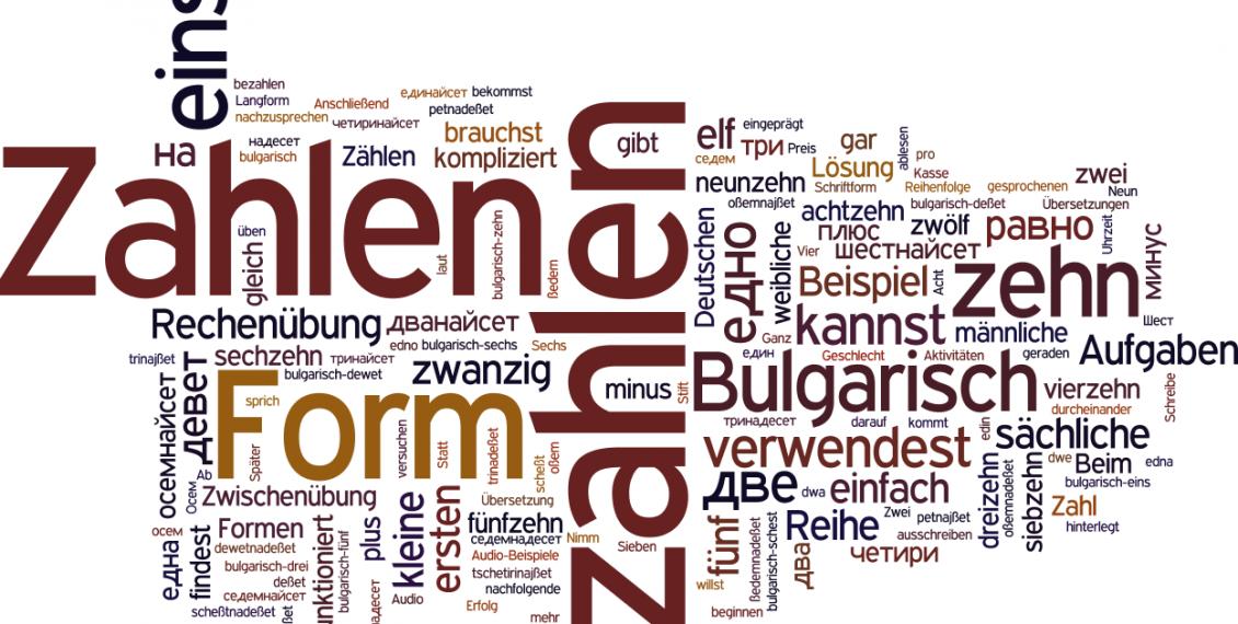 bulgarisch_online_zahlen