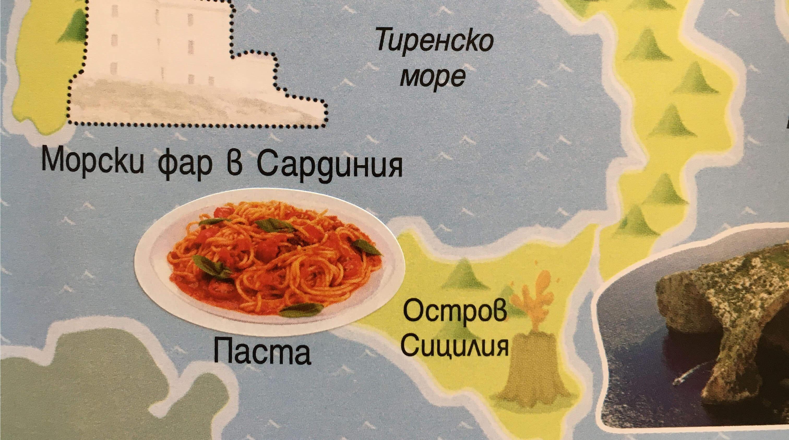 Pasta_Italien