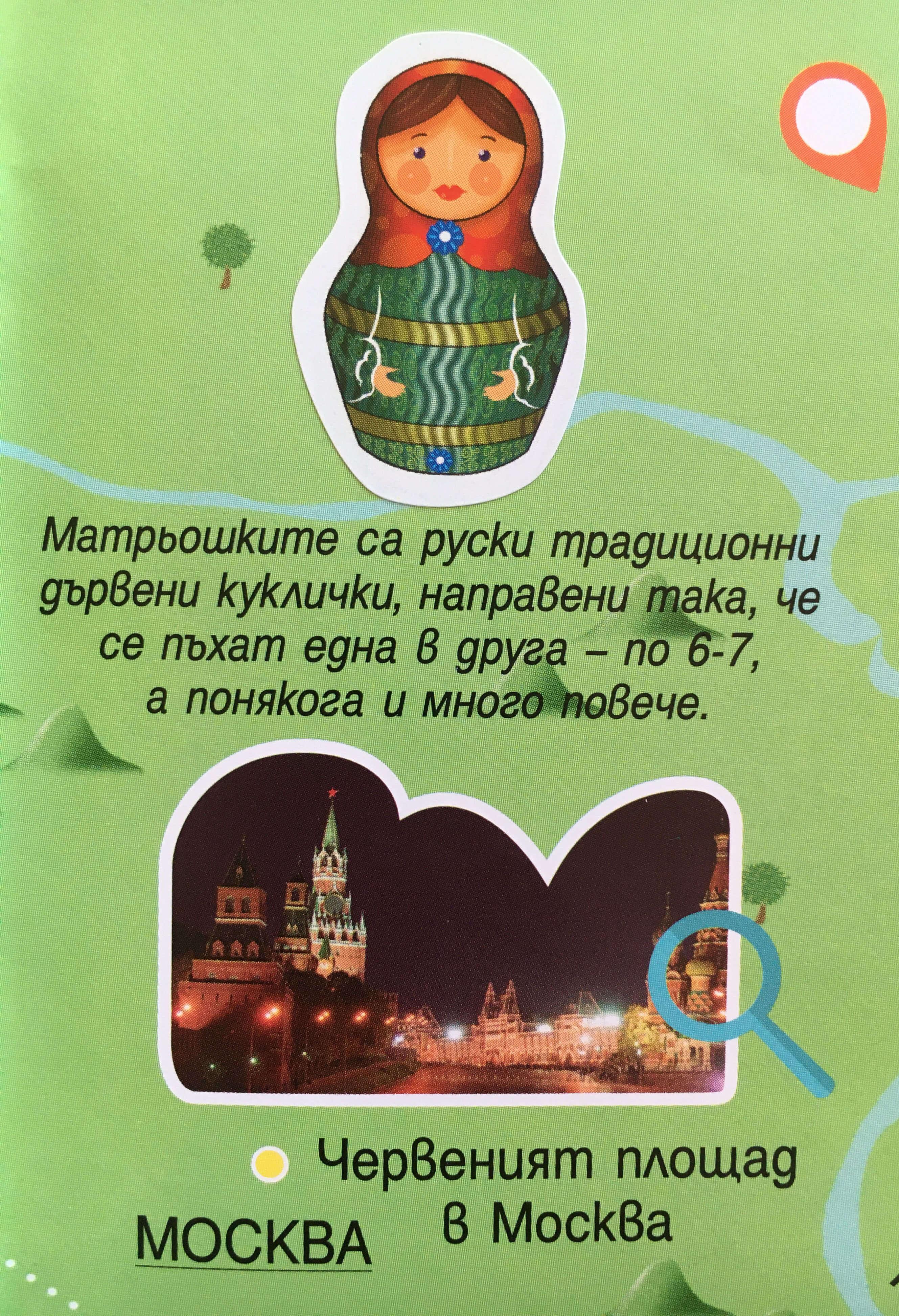 Matroschki_Moskau